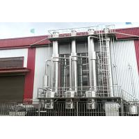 Apple / Grape / Orange Fruit Juice Concentrate Machine Production Line with CE & HACCP