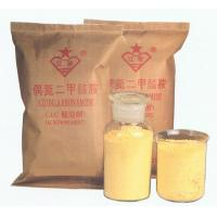 China pvc blowing agent on sale
