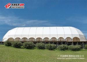 China Customized Size Canopy Party Tent With Walls No Bearing Column Rain - Proof on sale
