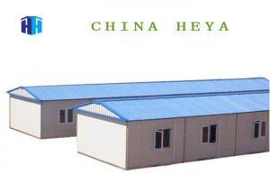 China Earthquake Proof Prefab Camp Houses Steel Structure Movable Easily Transported on sale