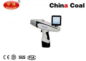 China XRF 1000 Handheld Precious Metal Analyzer with GPS  WIFI  Metal Analyzer on sale