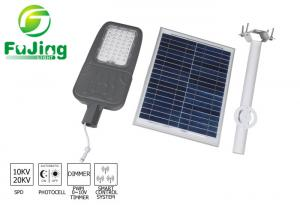 Quality High lumen Super bright IP65 Outdoor waterproof 20W led solar street light for sale
