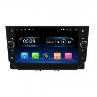 China 8 Inch Volkswagen Dvd Navigation Android Auto Radio GPS System For VW Seat Ibiza 2018 on sale