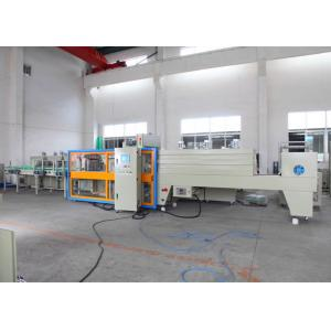 China PET Bottle Packaging Machine for Beer Wine ,Automatic Shrink Packing Machinery on sale