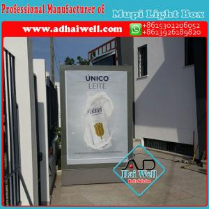 China High Quality Mupi Scroller LED Light Box Advertising Display Made in China on sale