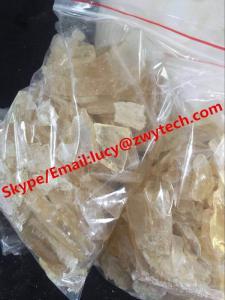 China hot sale 5fadb 5F-ADB 5F-MDMB2201 CAS NO.1715016-75-3 high purity crystal (Skype:lucy.zhang121) on sale