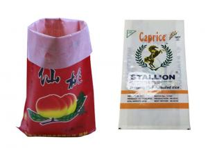 China Flexible 25Kg White Flour Sack Bags Polypropylene Woven Wheat Atta Packing Bags on sale