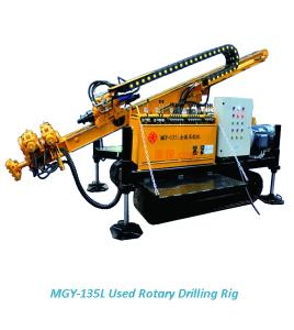 China MGY-135 Crawler Mounted Hydraulic Anchor Drilling Rig on sale
