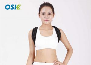Quality Unisex Posture Support Brace For Back And Shoulder Pain Relief CE Certification for sale