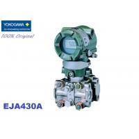 China YOKOGAWA EJA430A Gauge Pressure Transmitter EJA430A-EAS5A-92DN HART protocol 4-20mA on sale
