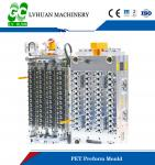 Plastic Preform Injection Molding 32 Cavities Advanced Hot Runner Design