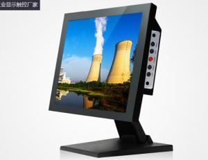 China Desk 17 TFT Industrial LCD Monitor Panel Mount For Computer on sale