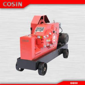 China COSIN GQ50 small business equipment bar cutting machine in india on sale