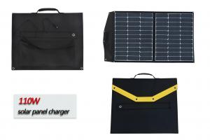 China Folding Portable Solar Panel Charger , 110w Sungold Solar Panel Camping Charger on sale