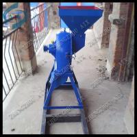 factory supply grain grinding machine
