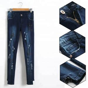 China 7-14 Years Girls Denim Pants Skinny Fit , Fashionable Girls Trouser Jeans on sale