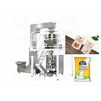 China Flour / Milk Powder Packing Machine / Vertical Form Fill Seal Machine on sale