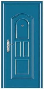 China Steel Security Door (WJL-014) on sale