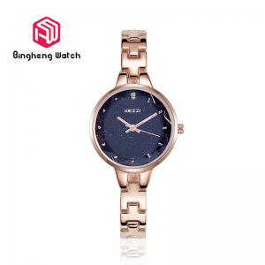 China Luxury Rose Gold Quartz Stainless Steel Ladies Watch Bright Starry Sky Pattern on sale
