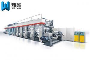 China Three Motors Digital T - Shirt Printing Machine WIth Printing Speed 140 M/Min on sale