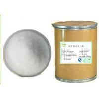 food grade Lyphar Supply Hot Sell T-Butyl Hydroquinone TBHQ
