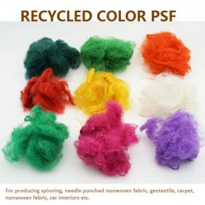 China Polyester Staple Fibre(PSF), Recycled Polyester Staple Fiber,Regenerated Polyester Staple Fiber on sale