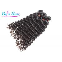 Curly / Deep Wave Grade 7A Virgin Hair Wet / Wavy Hair Extensions For Black Women