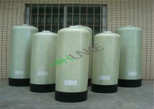 China Big Capacity FRP Filter Housing RO Water Storage Tank With Distributor on sale