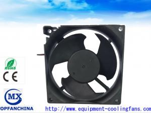 China Axial DC Waterproof Explosion Proof Exhaust Fan Industrial Ventilation Fans 24V / 48V on sale