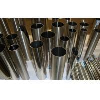 China 2B tubulação de aço inoxidável decorativa lustrada de superfície 100mm-6000mm on sale
