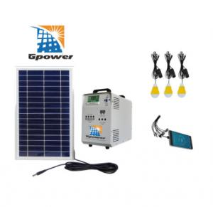 China TUV 95% Efficiency Portable Solar Panel Kit Solar Home Lighting System on sale