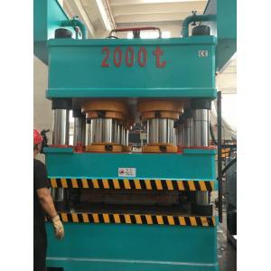 China 5000T Hydraulic metal door skin press making machine with large pressure on sale