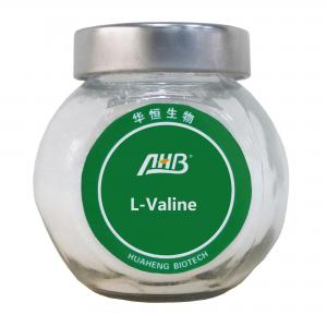 China L-Valine Protein composition Branched chain amino acid Natural green and safe on sale