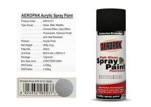 China AEROPAK Low Smell Aerosol Spray Paint , Silver Color Car Spray Paint on sale