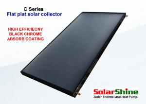 China Big Pressurized Solar Collector 2.4 Square Meters Apply To Cold Climate Regions on sale