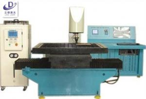 China High Speed Metal Marking Machine Working Area 1200 X 1200 X 100mm on sale