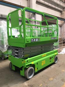 China Electric DC Power Scissor Lift Working Height 10m Mobile Elevating Working  Platform on sale