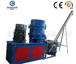 China Recycling Used Plastic PP PE Film Agglomerator Densifier/Impact Machine on sale