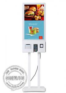 China 24 Inch Touch Screen Kiosk Self Service Order Machine QR Code Scanner With Printer on sale