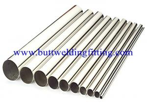 China ASTM B 444, ASTM B 829, ASME SB444 Thick Wall Steel Pipe with Beveled End on sale