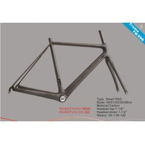 Quality Championship Custom Carbon Road Bike Frame Bicycle Parts 49cm 51cm 53cm 55cm 58cm HT-FM296 for sale