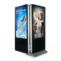 55inch Indoor Double Side Digital Lcd Screen For Shopping Mall Advertising