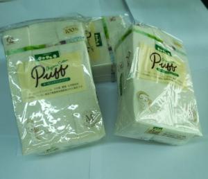 China 200pcs / bag Japanese cotton organic Koh gen do / labo puff organic cotton on sale