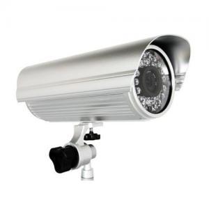 China Waterproof ip camera/outdoor ip camera on sale