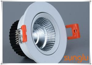 China Dimmable Recessed COB LED Downlight Inner Edge Sideling LED Ceiling Lamp on sale