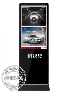 China Anúncio publicitário exposição interativa do Signage de 43 do quiosque infravermelho do tela táctil da propaganda da polegada Digitas on sale