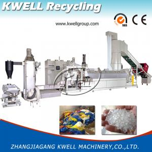 China LDPE/HDPE Film Granulating Machine/Plastic Extruder/Extrusion Line on sale