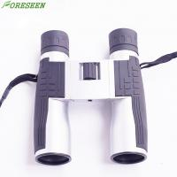 Powerful Compact 12x32 Binoculars With Distance Measure Center Focusing