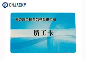 China LF / HF ID / IC PVC Rfid Contactless Card CMYK Printing NFC Smart Card on sale