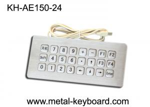 China Industrial Rugged Metal Kiosk Keyboard with USB and Top panel mounting on sale